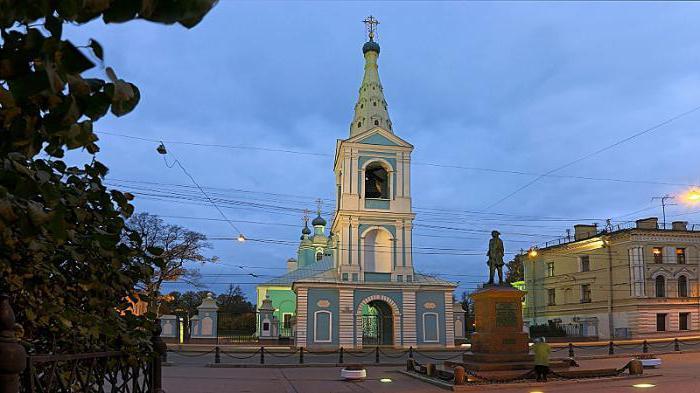 Bolshoy Sampsonievsky Avenue