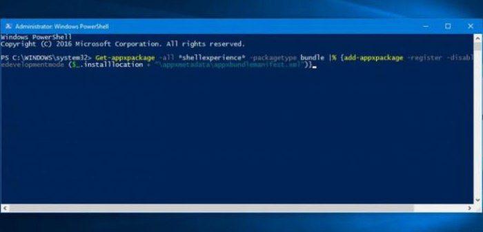 windows 10 start key does not work