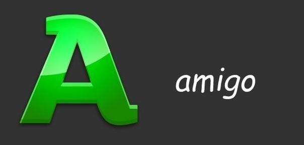 amigo browser latest version