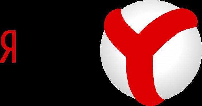 latest Yandex browser