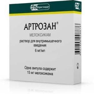 аналог артрозана