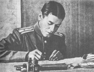Marshal of Aviation
