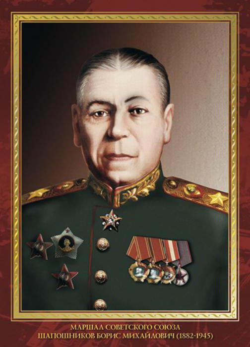Marshal Shaposhnikov offensive