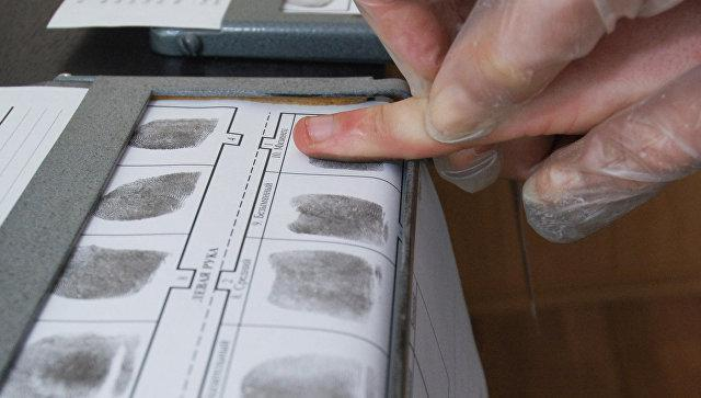 Scientific fundamentals of fingerprinting