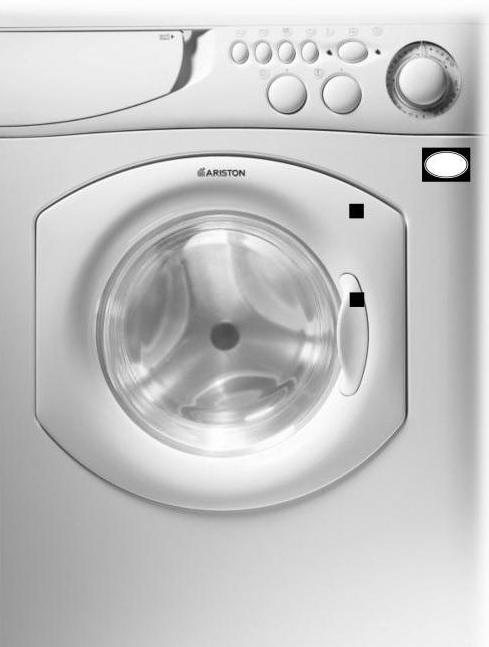 стиральная машина hotpoint ariston инструкция