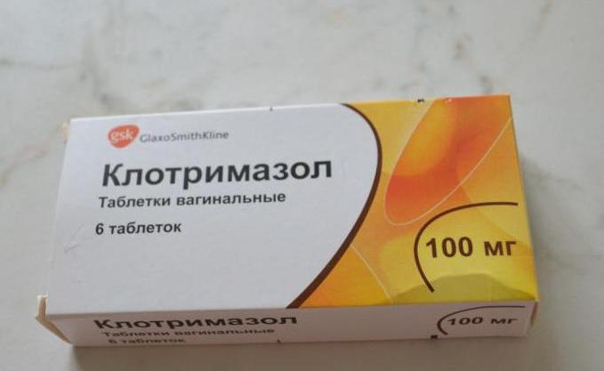 самые дешевые таблетки от аллергии