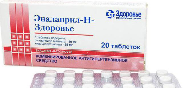 pills to reduce pressure under the tongue