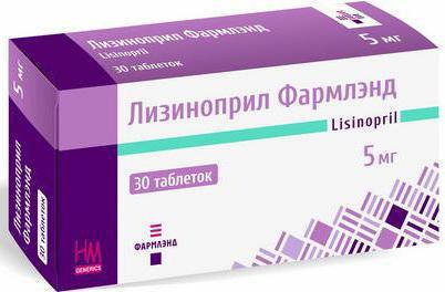 таблетки для быстрого снижения артериального давления