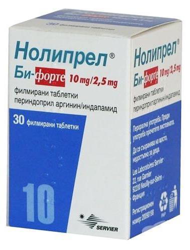 таблетки для снижения верхнего артериального давления