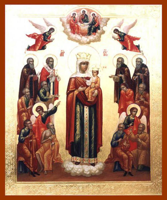 """""""Joy of All Who Sorrow"""" Icon of the Mother of God"""
