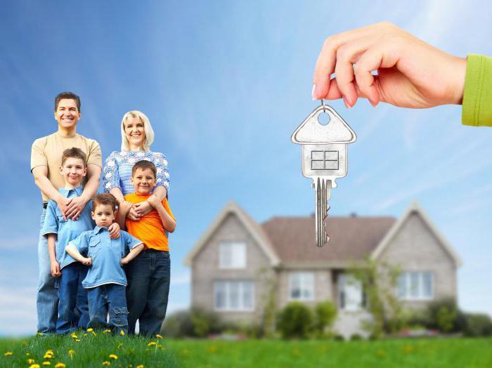 покупка дома под материнский капитал у родителей