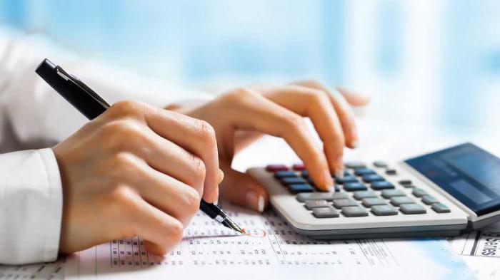 налоговый вычет при покупке в ипотеку