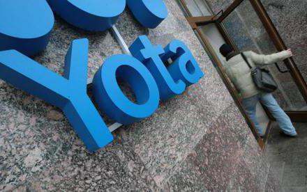 Internet setup yota on the phone