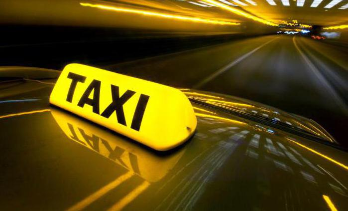 taxi money withdrawal of money