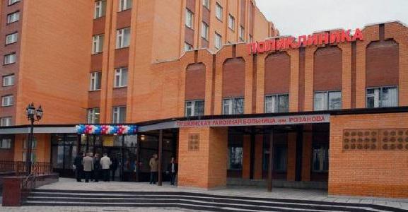adult clinic Pushkino