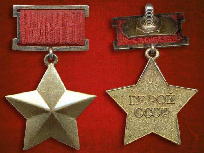 star of the hero of the Soviet Union