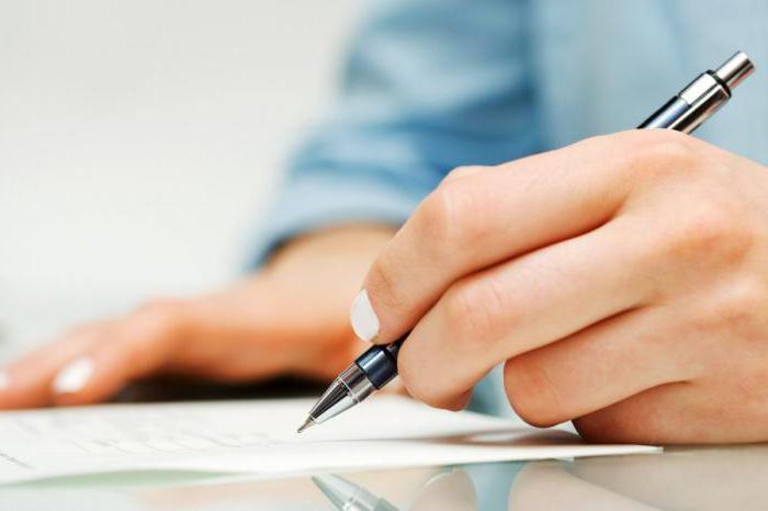 как правильно писать заявление образец
