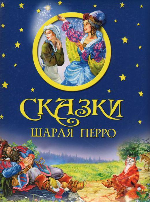 list of fairy tales of Charles perro