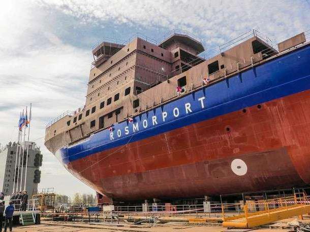 icebreaker Vladivostok