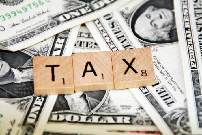 Изображение - Если не платить транспортный налог что будет 1700270