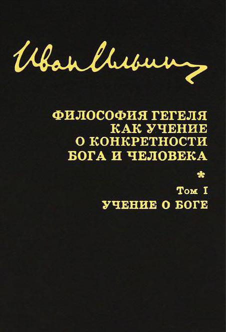 Ilyin Ivan A. biography