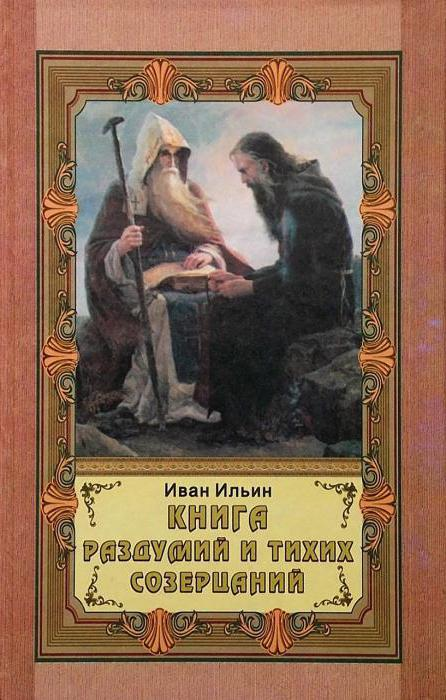 Ilyin Ivan A. Books