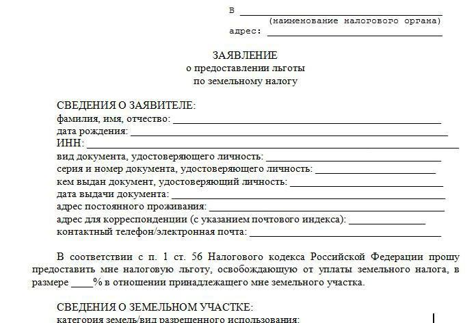 Выплаты после родов и детское пособие в Беларуси