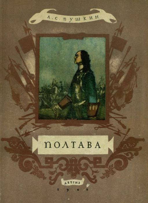 summary of the poem Poltava