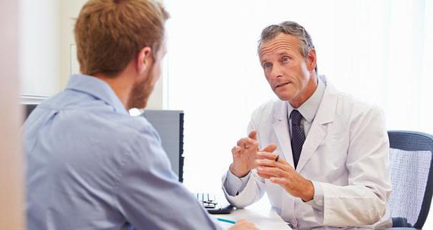 рак яичек у мужчин симптомы лечение последствия