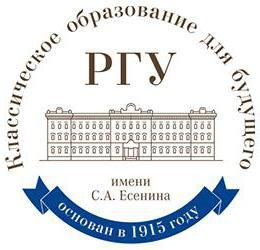 Rgu name with a Esenina g Ryazan