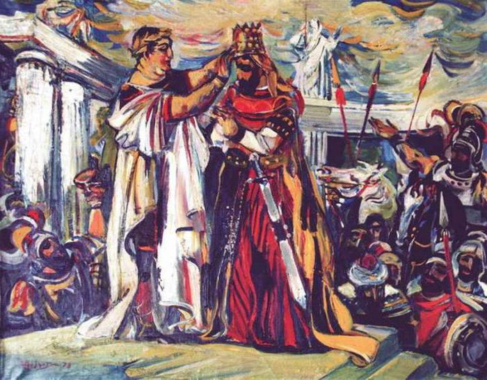 скучаю безмерно, король на армянском языке орто