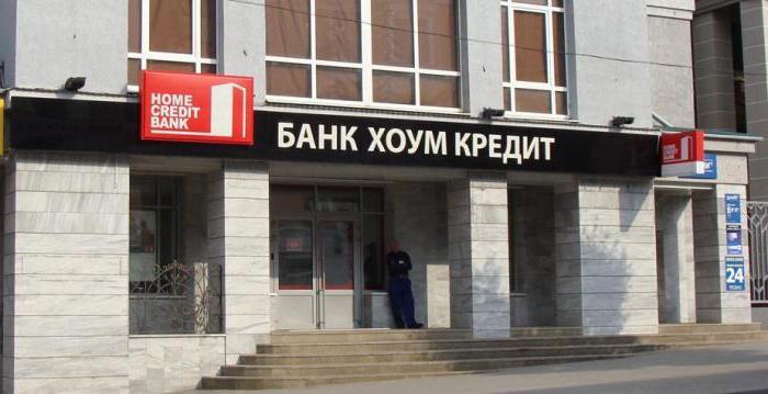 Банк ренессанс кредит в ярославле