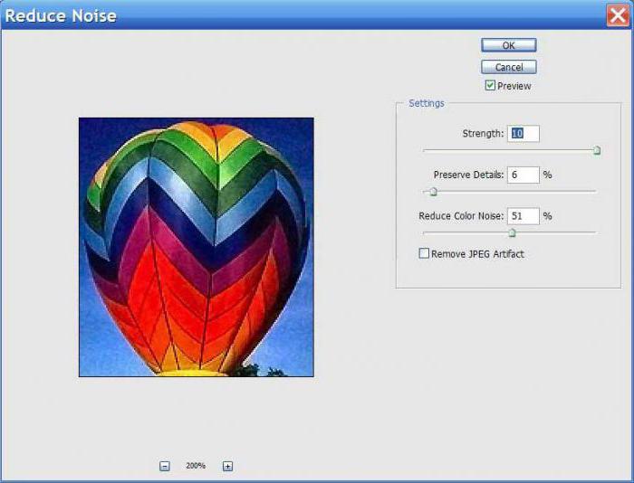 как убрать цветной шум в фотошопе