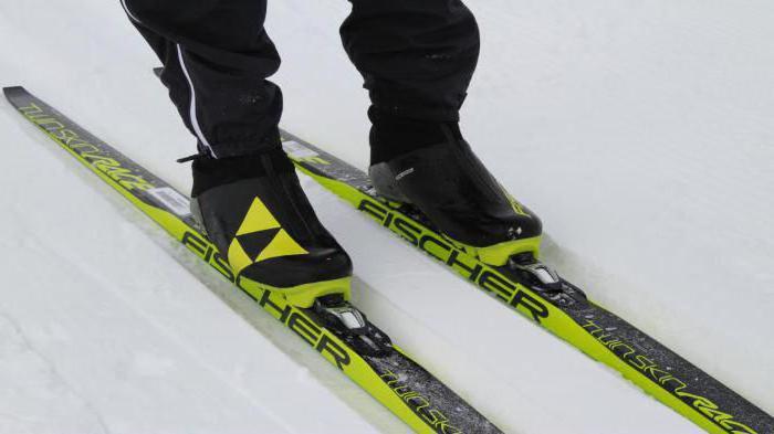 children's fischer skis