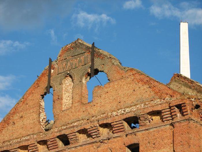 gergard mill ruins
