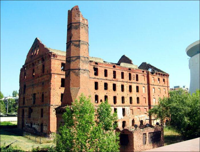 gergard mill