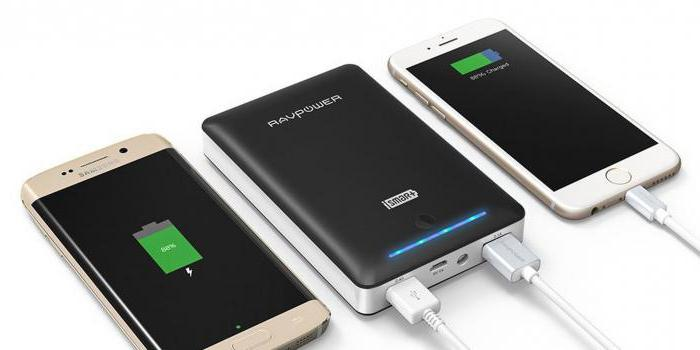 portable phone battery