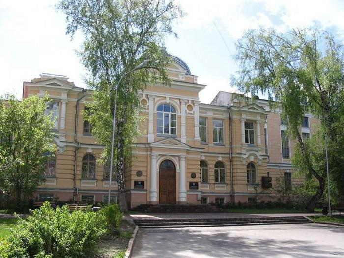 Siberian State Medical University Tomsk