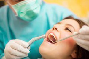 стоматолог терапевт