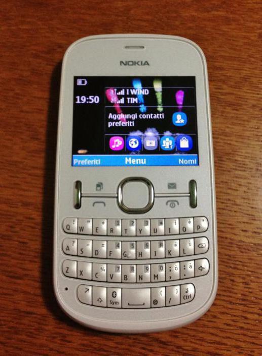 nokia 200 phone