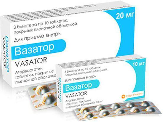 препарат розувастатин показания к применению цена
