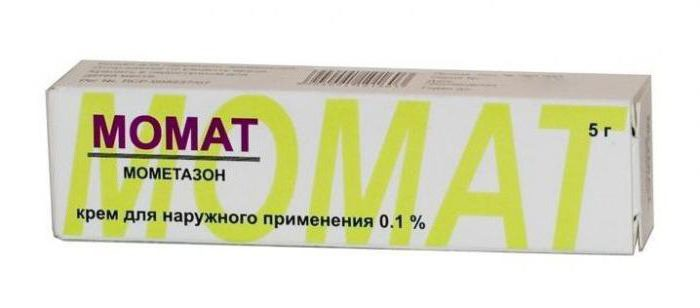 momat instruction indications for use price