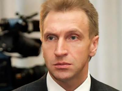 real name of Igor Shuvalov