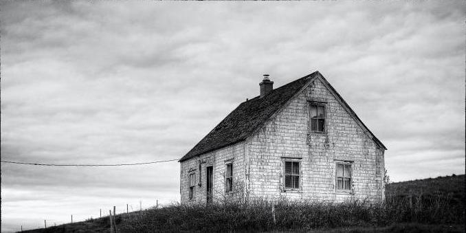 к чему снится старый деревянный дом