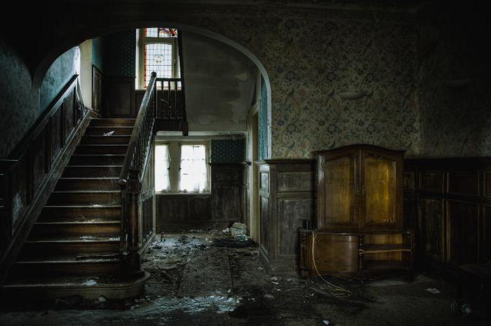 к чему снится жить в старом доме