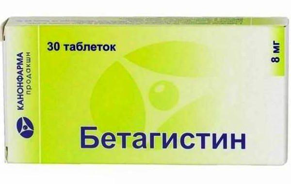 betahistine analogue