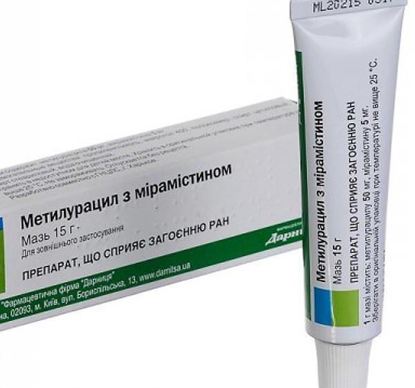 Лучший аналог Солкосерила: сравнение препаратов и отзывы