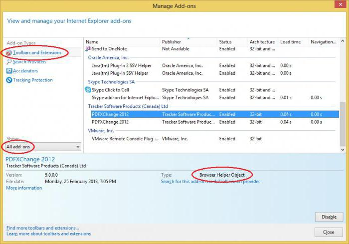 COM Surrogate: что это за процесс в Windows?