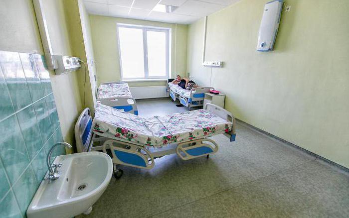 examination in the perinatal center vladivostok