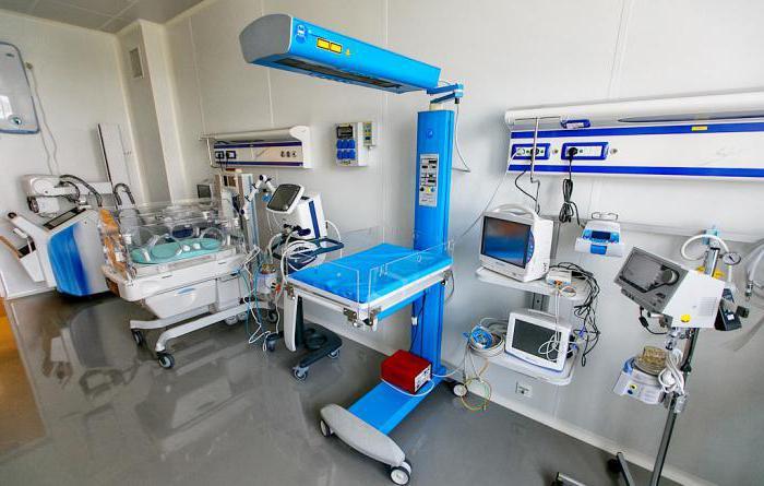 perinatal center Vladivostok clinic